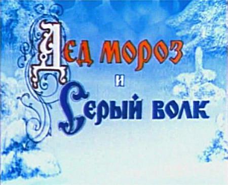 Видео зимняя рыбалка украине