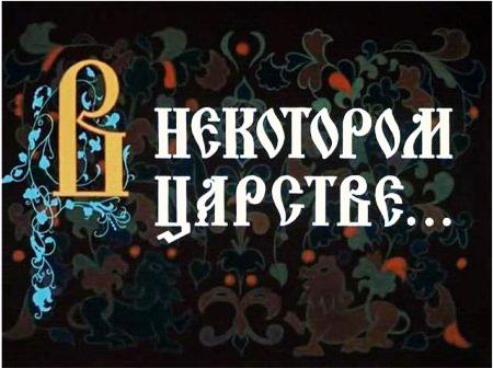Мультфильмы — списки лучших фильмов — КиноПоиск