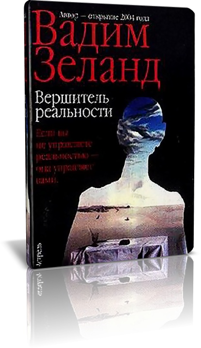 Ирек гатауллин книгу читать